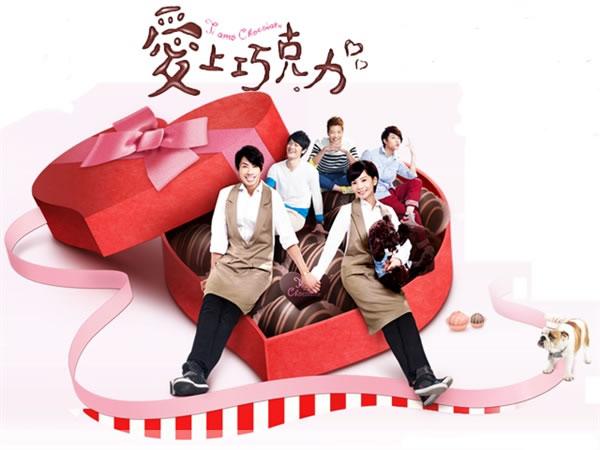 Ti_Amo_Chocolate
